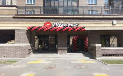 Pizza Hut на Фёдорово Абрамова