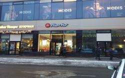 "Pizza Hut в ТРК ""Меркурий"" (Колпино)"